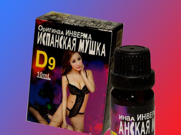 Bao bì mới của sản phẩm thuốc kích dục D9
