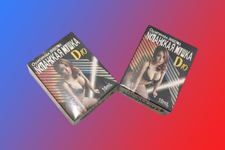 Hình ảnh hộp thuốc kích dục D10
